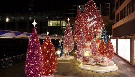Harbour City's Christmas Surprises