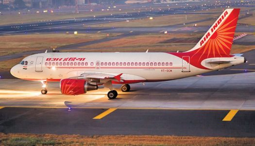 Air India Announces Flights to Bali