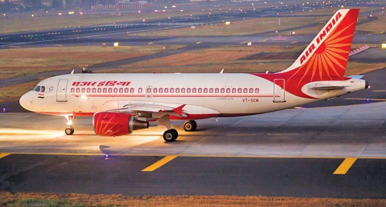 AIR-INDIA - travel treasures