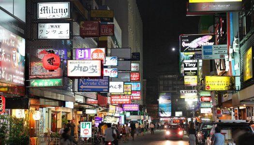 Bangkok's Patpong Road is Still Thriving