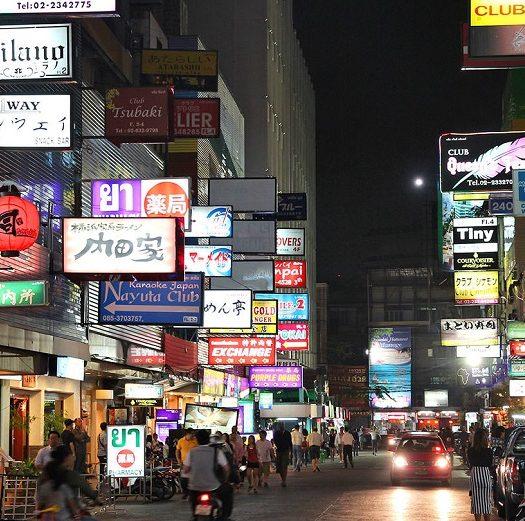 patpong bangkok - travel treasures