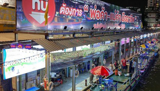 Pratunam Floating Night Market Opens in Bangkok